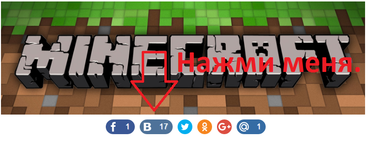 minecraftlike.PNG